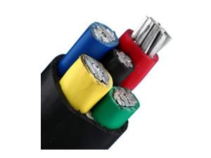 NAYY Cable( 0.6/1 kV AL/PVC/PVC Power Cable)